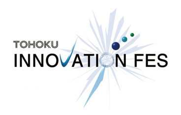 Tohoku Innovation Fesロゴ